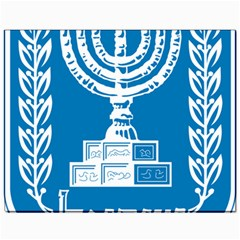 Emblem Of Israel Canvas 11  X 14   by abbeyz71