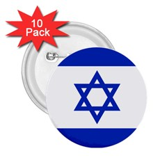 Flag Of Israel 2 25  Buttons (10 Pack)  by abbeyz71