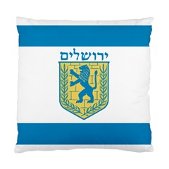 Flag Of Jerusalem Standard Cushion Case (one Side) by abbeyz71