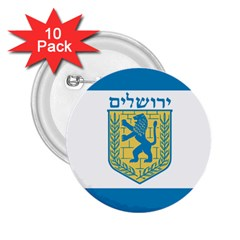 Flag Of Jerusalem 2 25  Buttons (10 Pack)  by abbeyz71