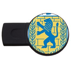 Coat Of Arms Of Jerusalem Usb Flash Drive Round (2 Gb) by abbeyz71