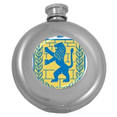 Coat Of Arms Of Jerusalem Round Hip Flask (5 Oz) by abbeyz71