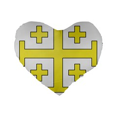 The Arms Of The Kingdom Of Jerusalem Standard 16  Premium Flano Heart Shape Cushions by abbeyz71