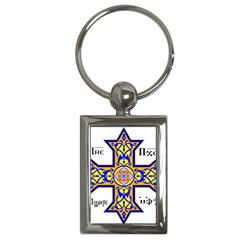 Coptic Cross Key Chains (rectangle)  by abbeyz71