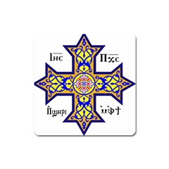Coptic Cross Square Magnet by abbeyz71