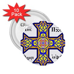 Coptic Cross 2 25  Buttons (10 Pack)  by abbeyz71