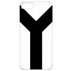Forked Cross Apple Iphone 5 Classic Hardshell Case by abbeyz71