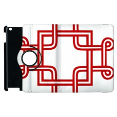 Macedionian Cross Apple Ipad 2 Flip 360 Case by abbeyz71