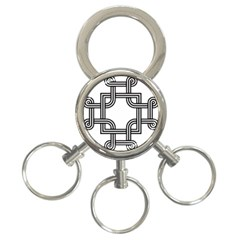 Macedonian Cross 3 Ring Key Chains