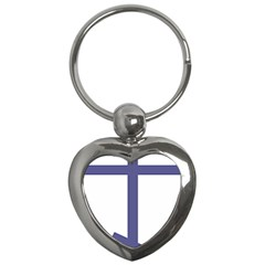 Orthodox Cross  Key Chains (heart)  by abbeyz71