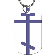 Orthodox Cross  Dog Tag (one Side) by abbeyz71