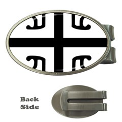 Serbian Cross Money Clips (oval)
