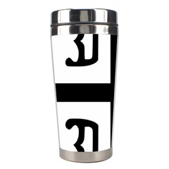 Serbian Cross Stainless Steel Travel Tumblers by abbeyz71