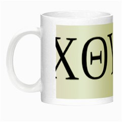 Ichthys  jesus Christ, Son Of God, Savior  Symbol  Night Luminous Mugs by abbeyz71