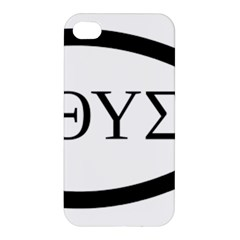 Ichthys  jesus Christ, Son Of God, Savior  Symbol  Apple Iphone 4/4s Hardshell Case by abbeyz71