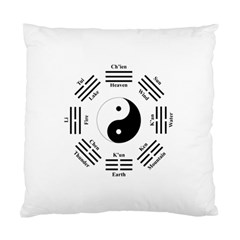 I Ching  Standard Cushion Case (one Side) by Valentinaart