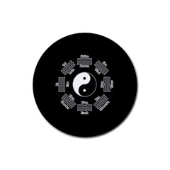 I Ching  Rubber Round Coaster (4 Pack)  by Valentinaart