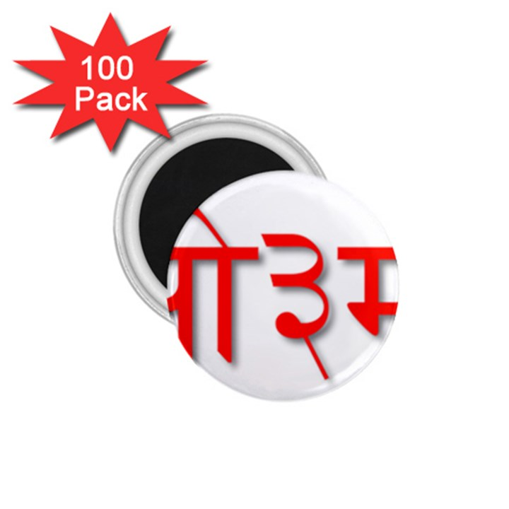 Hindu Om Symbol in Assamese, Bengali, and Oriya Languages  1.75  Magnets (100 pack)