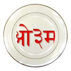 Hindu Om Symbol In Assamese, Bengali, And Oriya Languages  Porcelain Plates by abbeyz71