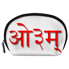 Hindu Om Symbol In Assamese, Bengali, And Oriya Languages  Accessory Pouches (large)  by abbeyz71