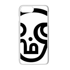 Hindu Om Symbol In Tamil  Apple Iphone 7 Plus White Seamless Case by abbeyz71