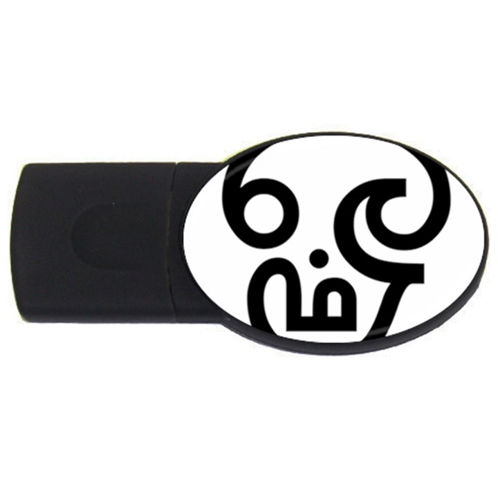 Hindu Om Symbol In Tamil Usb Flash Drive Oval 4 Gb Cowcow