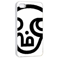 Hindu Om Symbol In Tamil Apple Iphone 4/4s Seamless Case (white) by abbeyz71