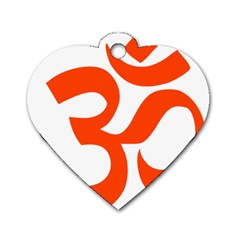 Hindu Om Symbol (orange) Dog Tag Heart (two Sides) by abbeyz71