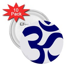 Om Symbol (navy Blue) 2 25  Buttons (10 Pack)  by abbeyz71