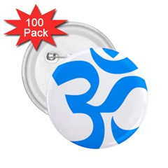 Hindu Om Symbol (ocean Blue) 2 25  Buttons (100 Pack)  by abbeyz71