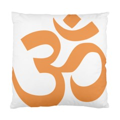 Hindu Om Symbol (sandy Brown) Standard Cushion Case (one Side) by abbeyz71