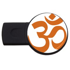 Hindu Om Symbol (chocolate Brown) Usb Flash Drive Round (4 Gb) by abbeyz71