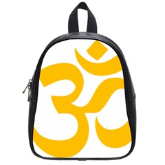 Hindu Gold Symbol (gold) School Bags (small)  by abbeyz71