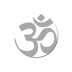 Hindu Om Symbol (light Gray) Magnet 3  (round) by abbeyz71