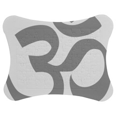 Hindu Om Symbol (light Gray) Jigsaw Puzzle Photo Stand (bow) by abbeyz71