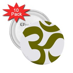 Hindi Om Symbol (olive) 2 25  Buttons (10 Pack)  by abbeyz71