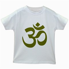 Hindu Om Symbol (olive) Kids White T-shirts by abbeyz71