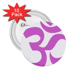 Hindu Om Symbol (bright Purple) 2 25  Buttons (10 Pack)  by abbeyz71