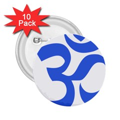 Hindu Om Symbol (royal Blue) 2 25  Buttons (10 Pack)  by abbeyz71