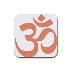 Hindu Om Symbol (salmon) Rubber Square Coaster (4 Pack)  by abbeyz71