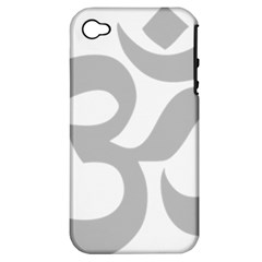 Hindu Om Symbol (gray) Apple Iphone 4/4s Hardshell Case (pc+silicone) by abbeyz71