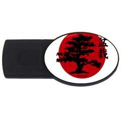 Bonsai Usb Flash Drive Oval (2 Gb) by Valentinaart