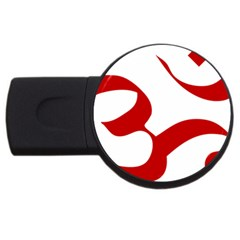 Hindu Om Symbol (red) Usb Flash Drive Round (4 Gb) by abbeyz71