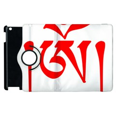 Tibetan Om Symbol (red) Apple Ipad 2 Flip 360 Case by abbeyz71