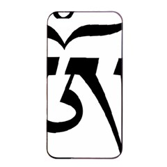 Tibet Om Symbol (black) Apple Iphone 4/4s Seamless Case (black) by abbeyz71