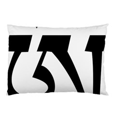 Tibetan Om Symbol (black) Pillow Case by abbeyz71