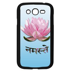 Namaste   Lotus Samsung Galaxy Grand Duos I9082 Case (black) by Valentinaart