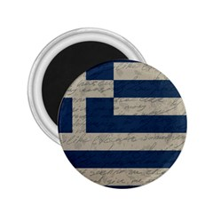 Vintage Flag - Greece 2 25  Magnets by ValentinaDesign