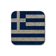 Vintage Flag   Greece Rubber Square Coaster (4 Pack)  by ValentinaDesign