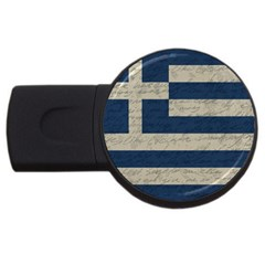 Vintage Flag   Greece Usb Flash Drive Round (2 Gb) by ValentinaDesign